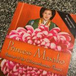 洋書で学ぶ日本の皇室