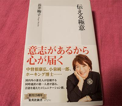 英語関係の仕事はいくつまで働けるのか? (3)