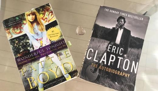エリッククラプトン 息子の話は泣かされる、が彼に泣かされた女性も多数